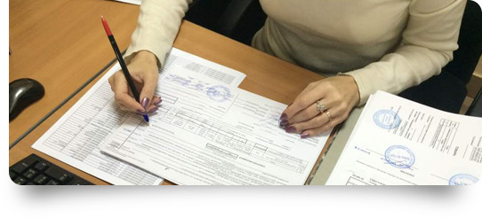 Кадровый учёт в Красноярске