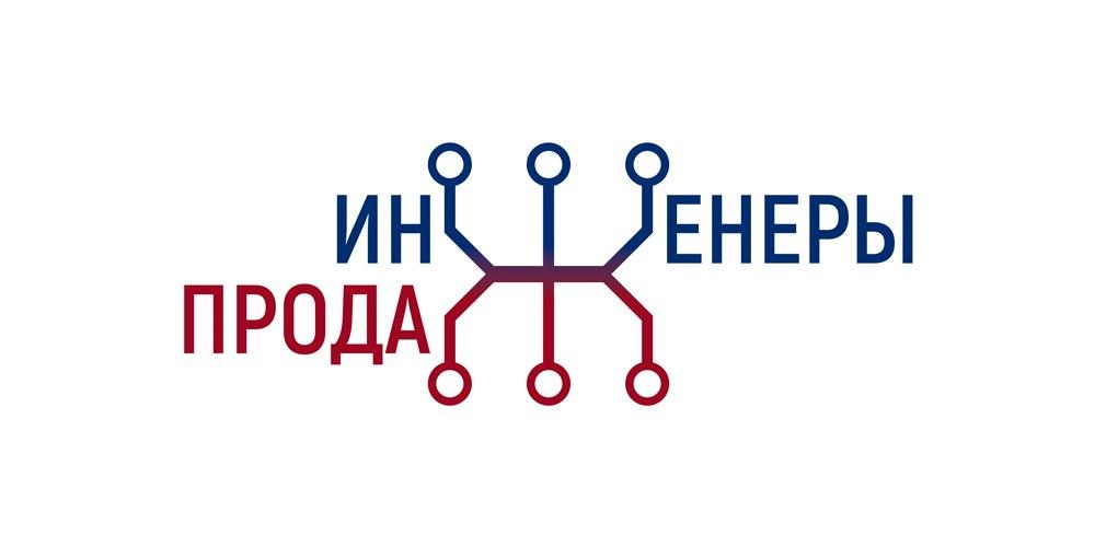 Маргетинговое агентство «Инженеры продаж»