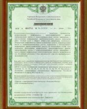 лицензия Реноме