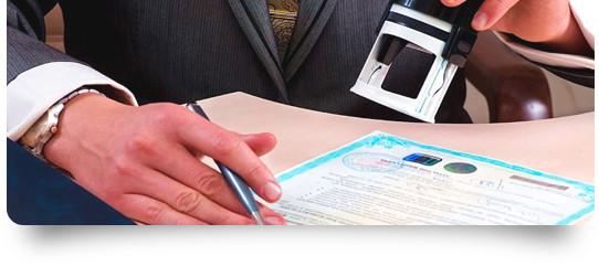Регистрация изменений в учредительные документы от Реноме