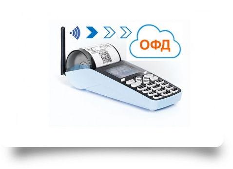 ОФД и онлайн кассы