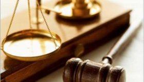 1534134656 1 280x161 - Особенности исполнения судебных и иных актов в период распространения коронавируса
