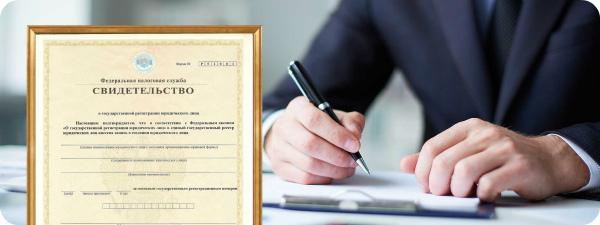 Регистрация ооо в пб центр бухгалтерского обслуживания коми