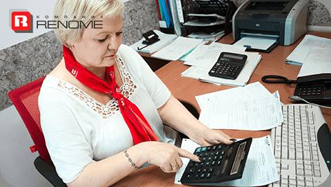 консультация бухгалтера онлайн бесплатно в москве