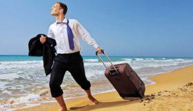 i47J08H34 280x161 - Минтруд России напомнил о сдвиге конца рабочего года при предоставлении отпусков за свой счет