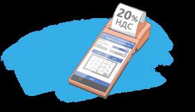nds 280x161 - Снятие контрольно-кассовой техники с учёта без участия налогоплательщика