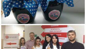 MyCollages 1 280x161 - Компания «Реноме» приняла участие в благотворительной акции фонда «Добро24.ру»