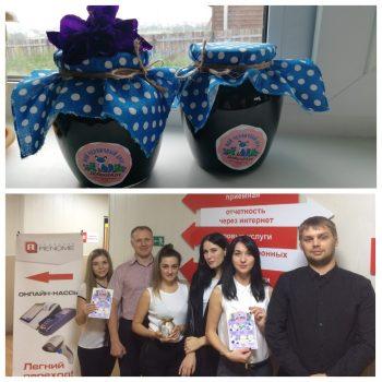 MyCollages 1 350x350 - Компания «Реноме» приняла участие в благотворительной акции фонда «Добро24.ру»