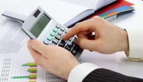 3e5ffec977076694fc6bbbbc60bd0fb0 280x161 - Особенности подачи заявлений на субсидию для МСП из пострадавших отраслей